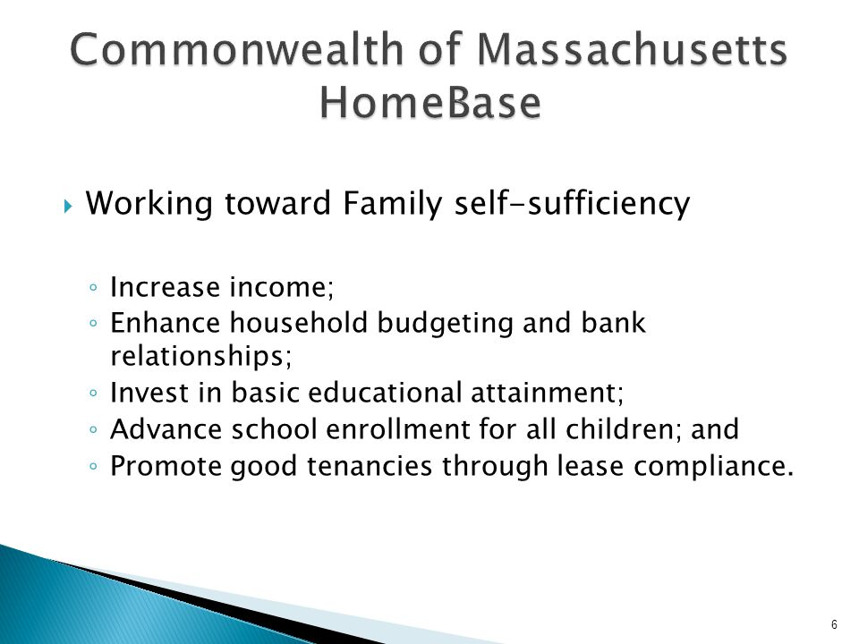 Commonwealth of Massachusetts HomeBase