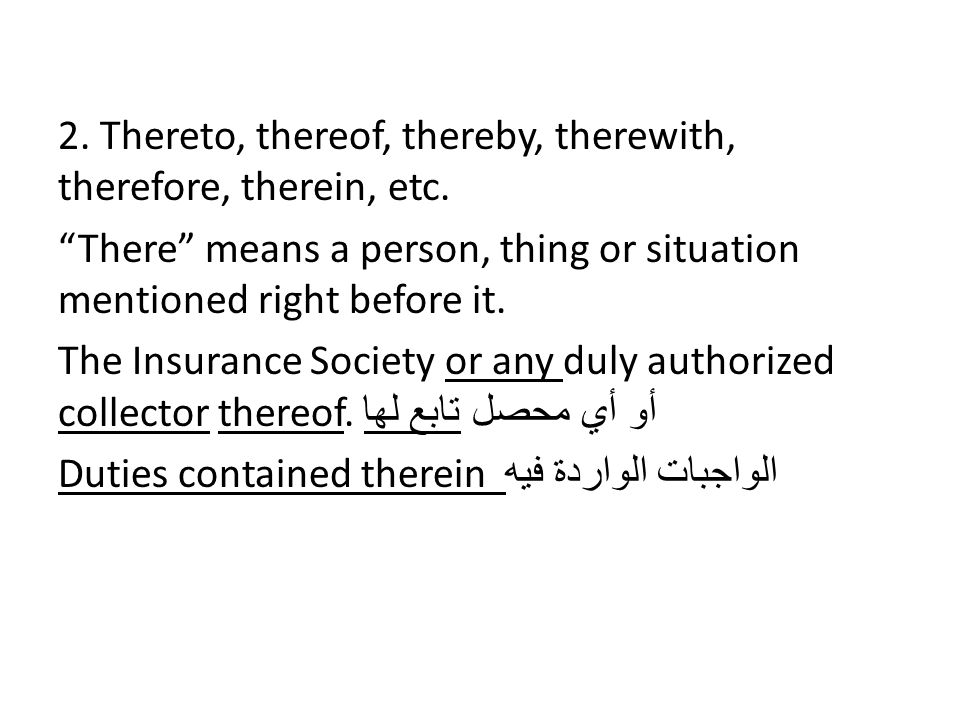 2. Thereto, thereof, thereby, therewith, therefore, therein, etc