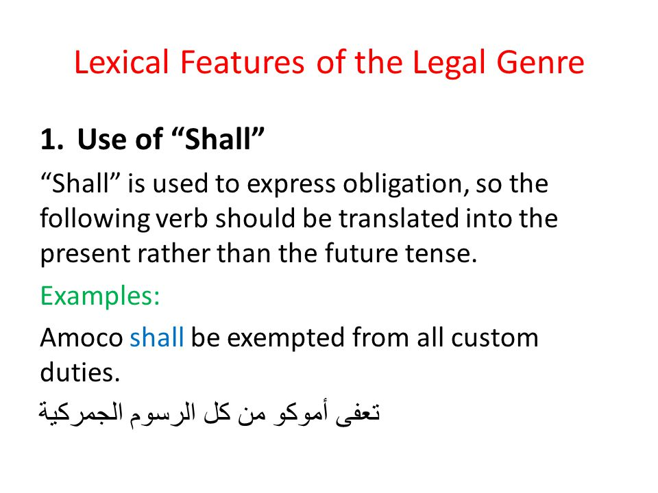 Lexical Features of the Legal Genre