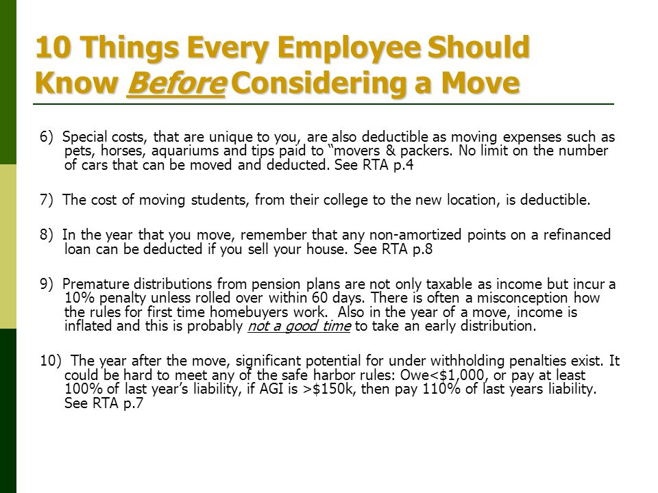 10 Things Every Employee Should Know Before Considering a Move