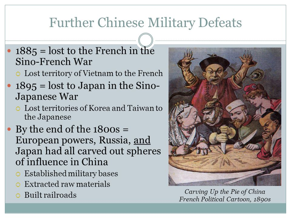 Further Chinese Military Defeats
