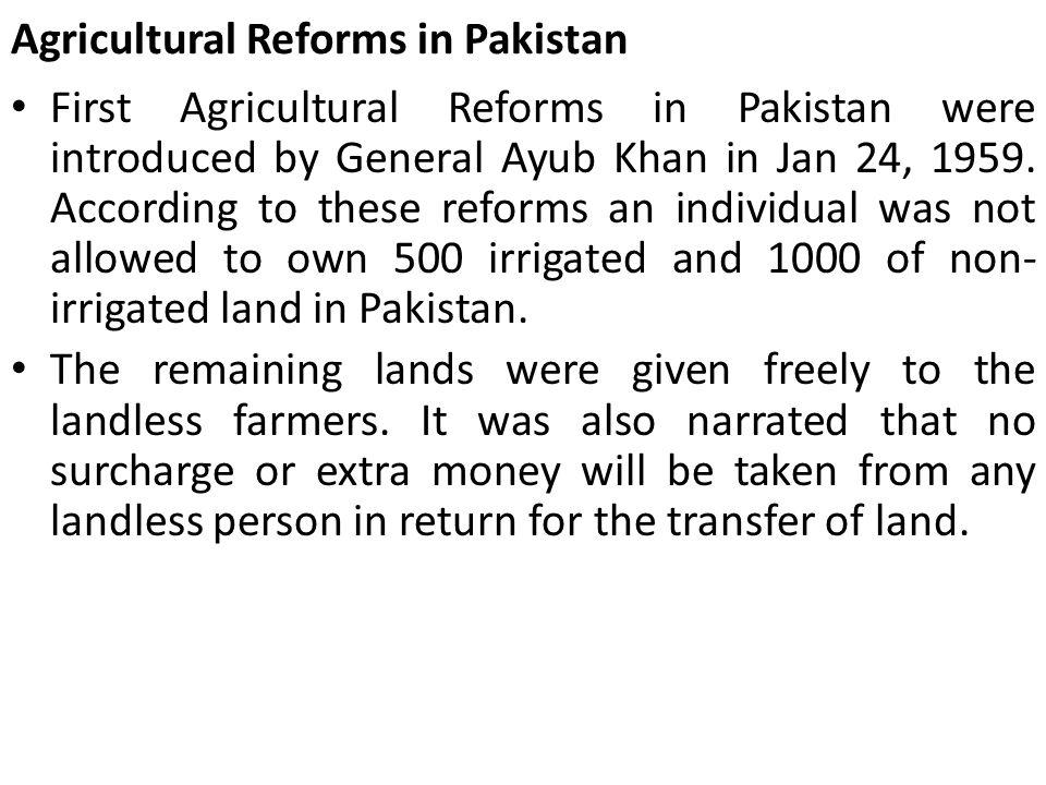 Agricultural Reforms in Pakistan