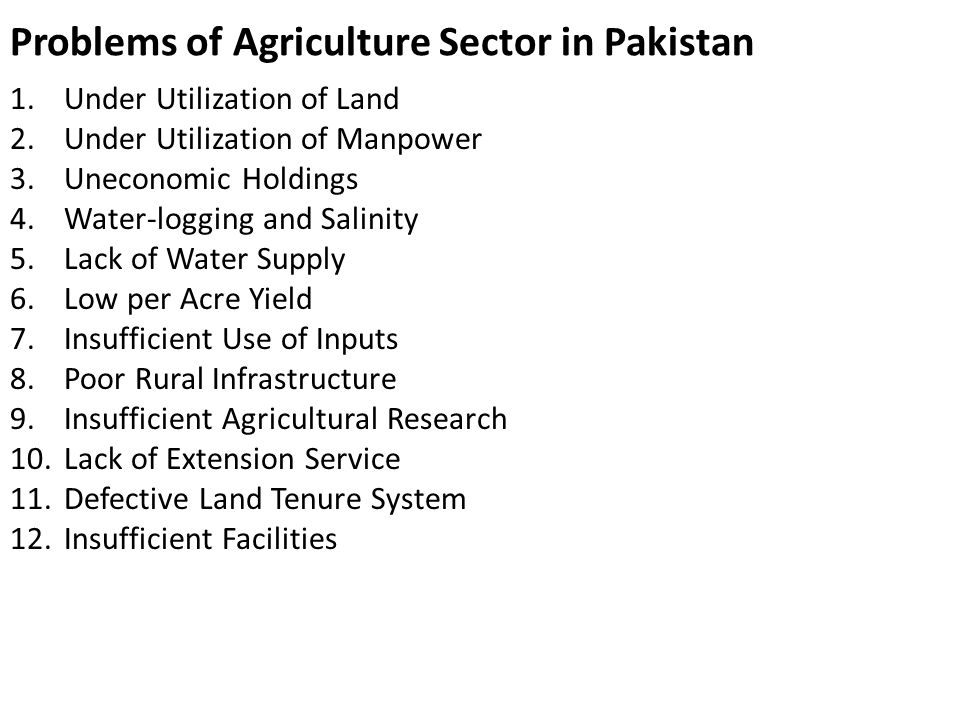 Problems of Agriculture Sector in Pakistan