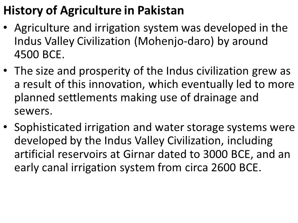 History of Agriculture in Pakistan