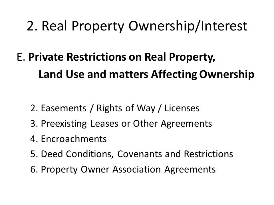 2. Real Property Ownership/Interest