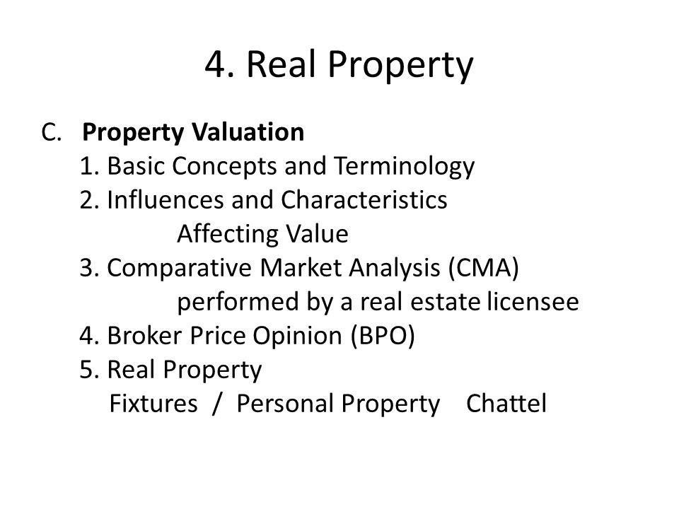 4. Real Property