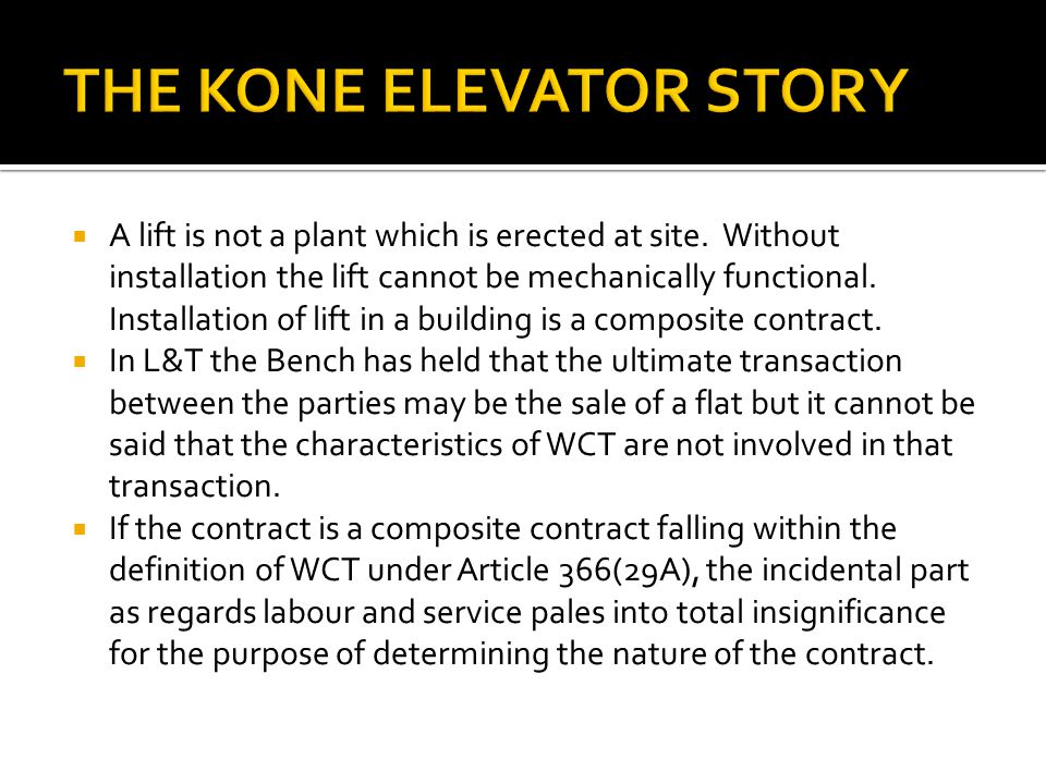 THE KONE ELEVATOR STORY