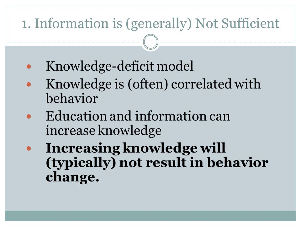 1. Information is (generally) Not Sufficient