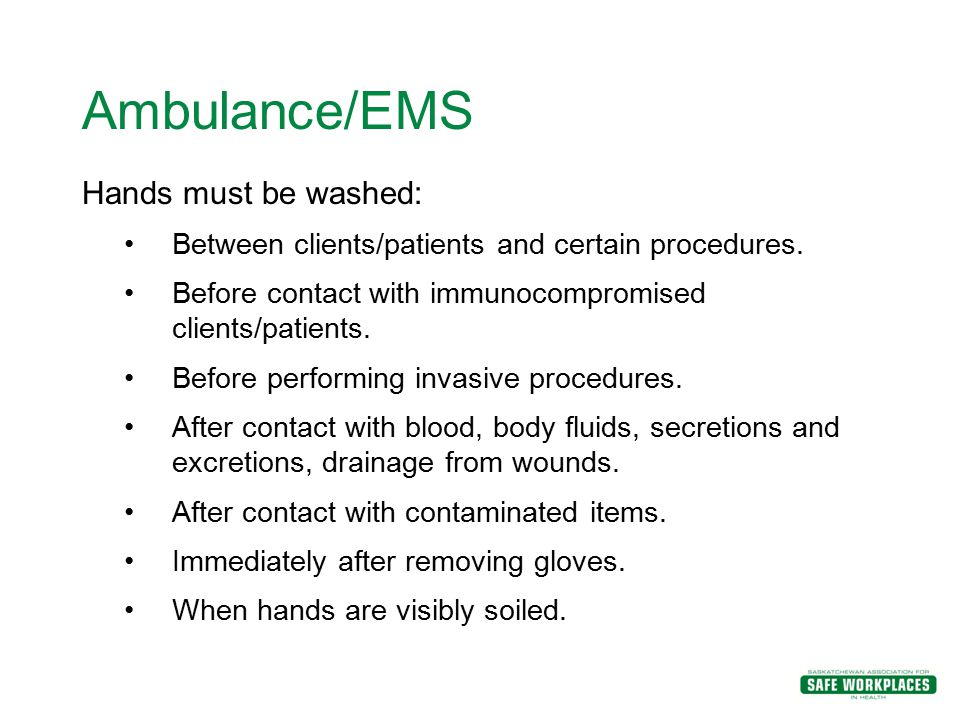 Ambulance/EMS Hands must be washed:
