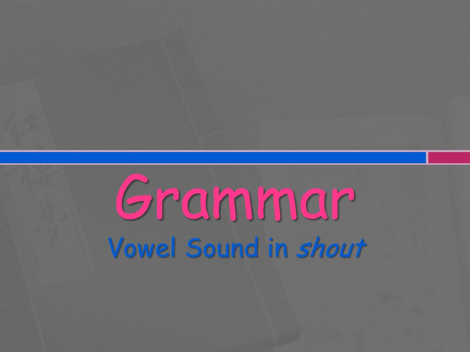 Grammar Vowel Sound in shout