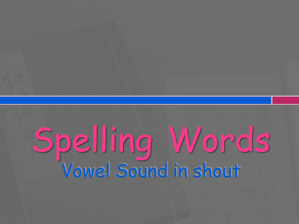 Spelling Words Vowel Sound in shout