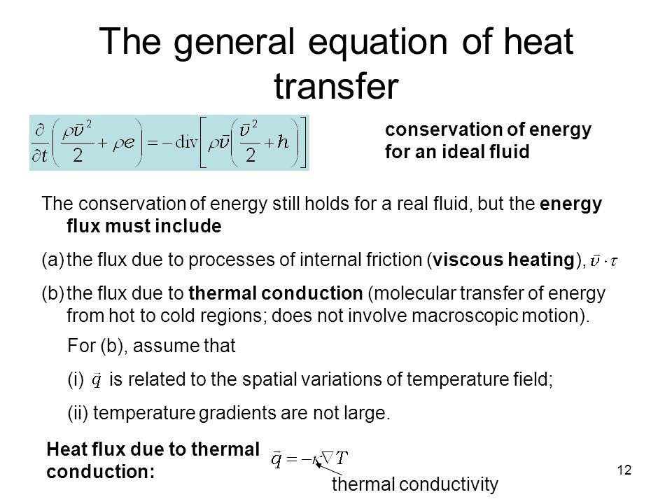 The general equation of heat transfer