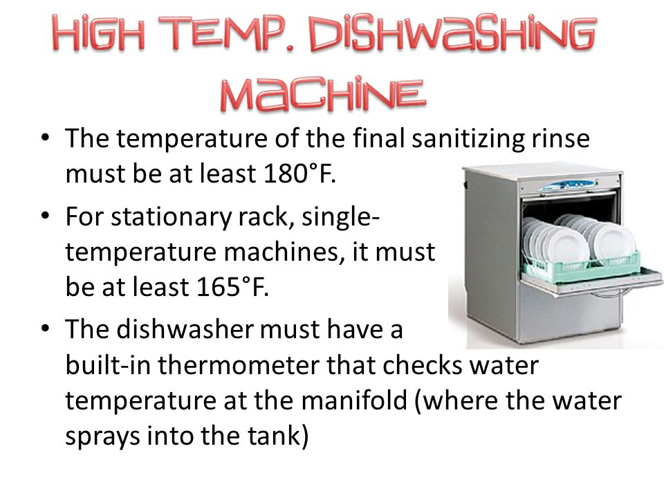 The temperature of the final sanitizing rinse must be at least 180°F.