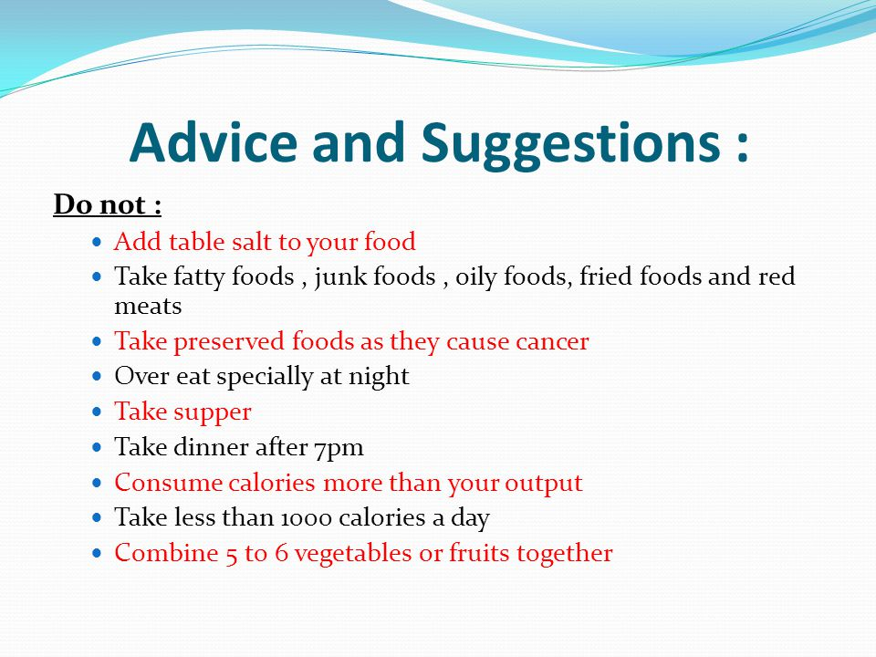 Advice and Suggestions :