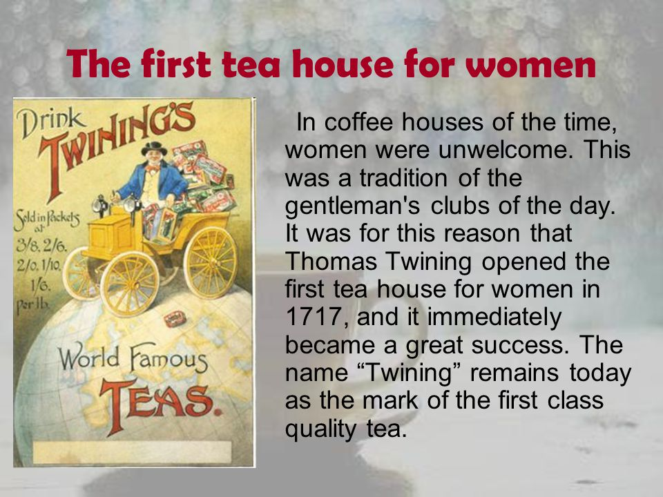 The first tea house for women