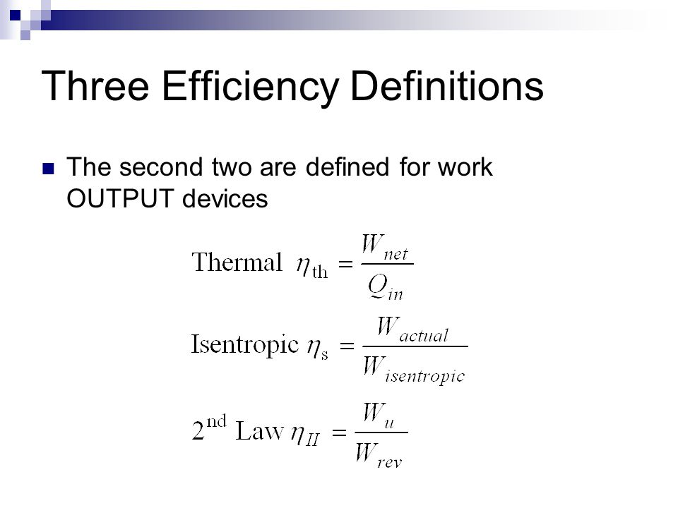 Three Efficiency Definitions