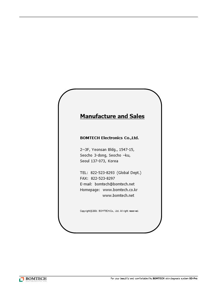 Manufacture and Sales BOMTECH Electronics Co.,Ltd.
