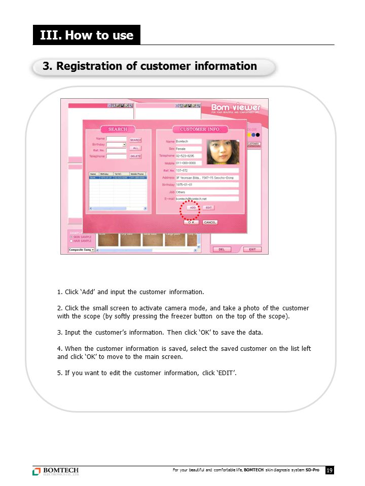 III. How to use 3. Registration of customer information