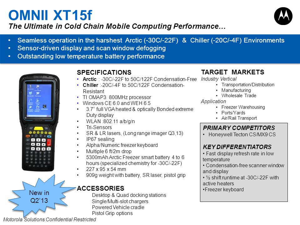 OMNII XT15f The Ultimate in Cold Chain Mobile Computing Performance…