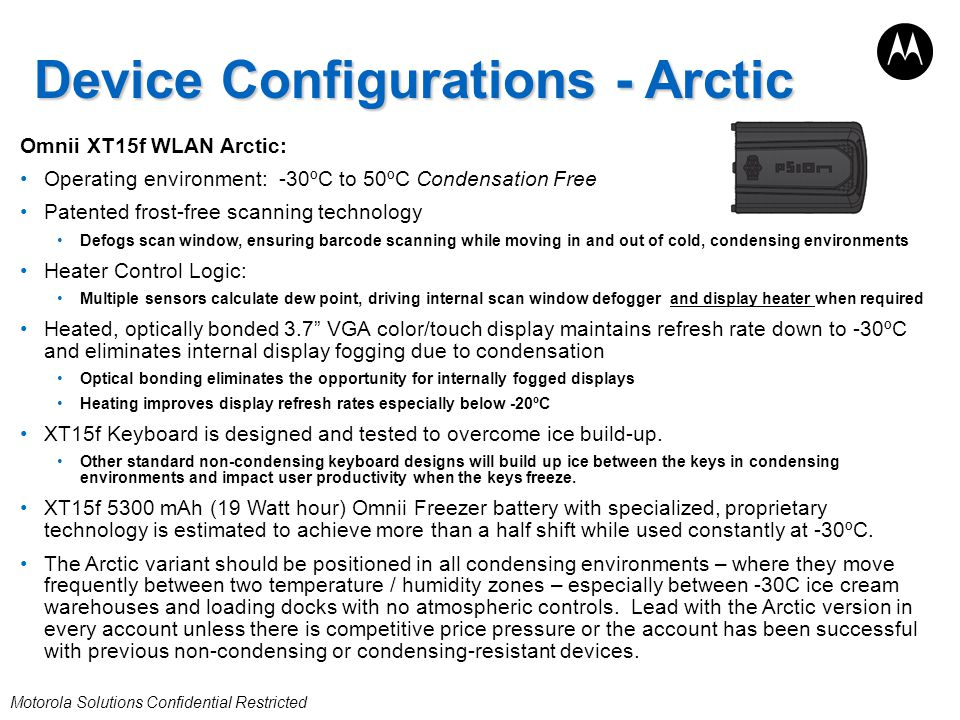 Device Configurations - Arctic
