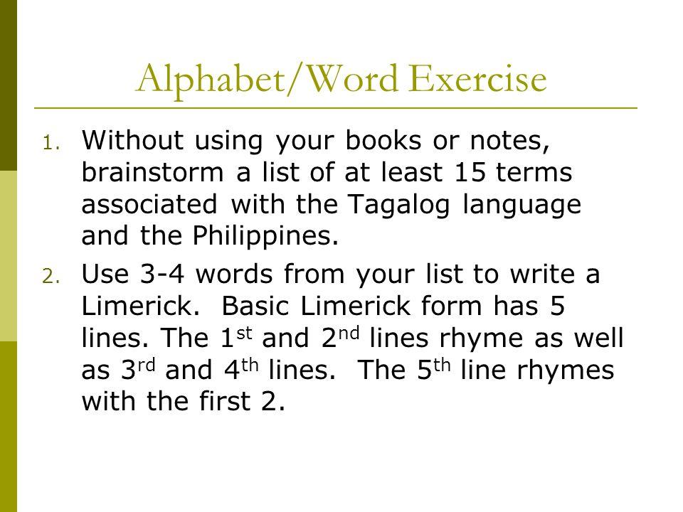 Alphabet/Word Exercise