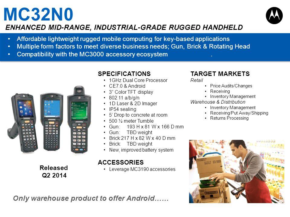 MC32N0 ENHANCED Mid-range, Industrial-grade Rugged Handheld