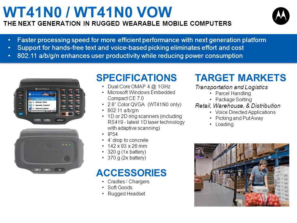 WT41N0 / WT41N0 VOW The next generation in Rugged wearable mobile computers