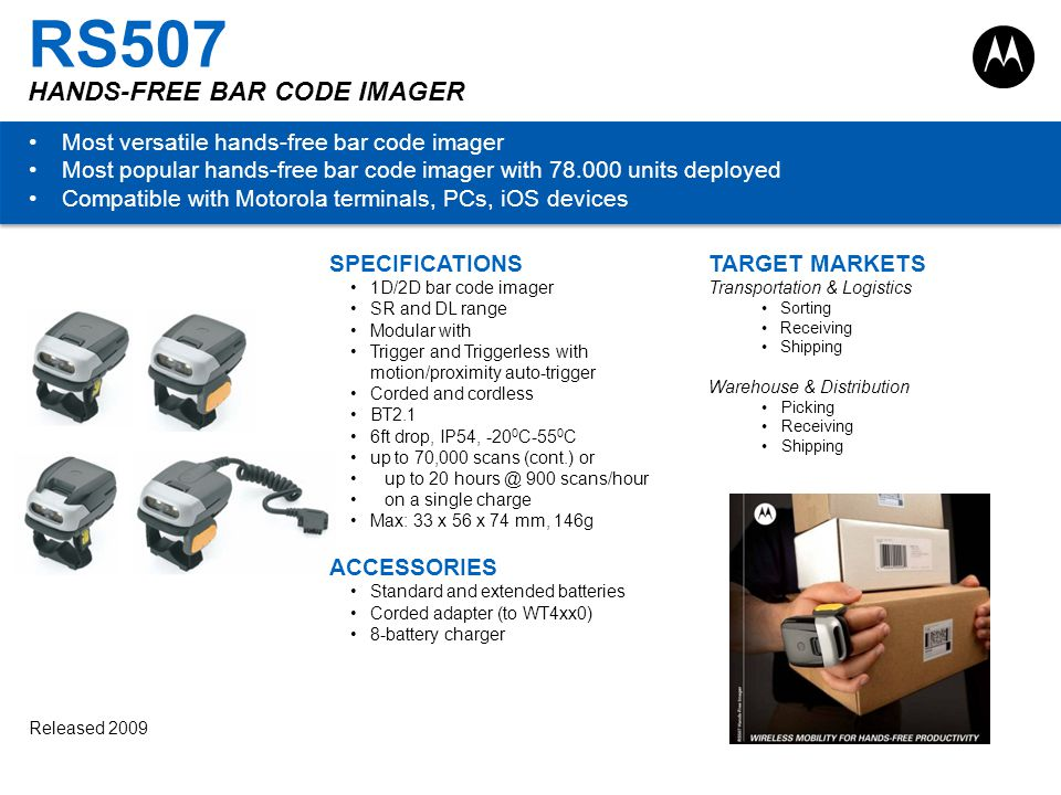 RS507 HANDS-FREE BAR CODE IMAGER