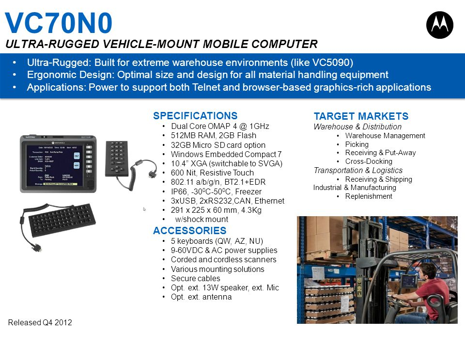 VC70N0 ULTRA-RUGGED VEHICLE-MOUNT MOBILE COMPUTER