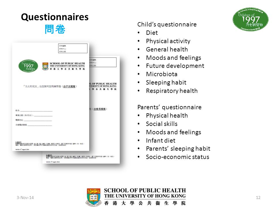 Questionnaires 問卷 Child's questionnaire Diet Physical activity