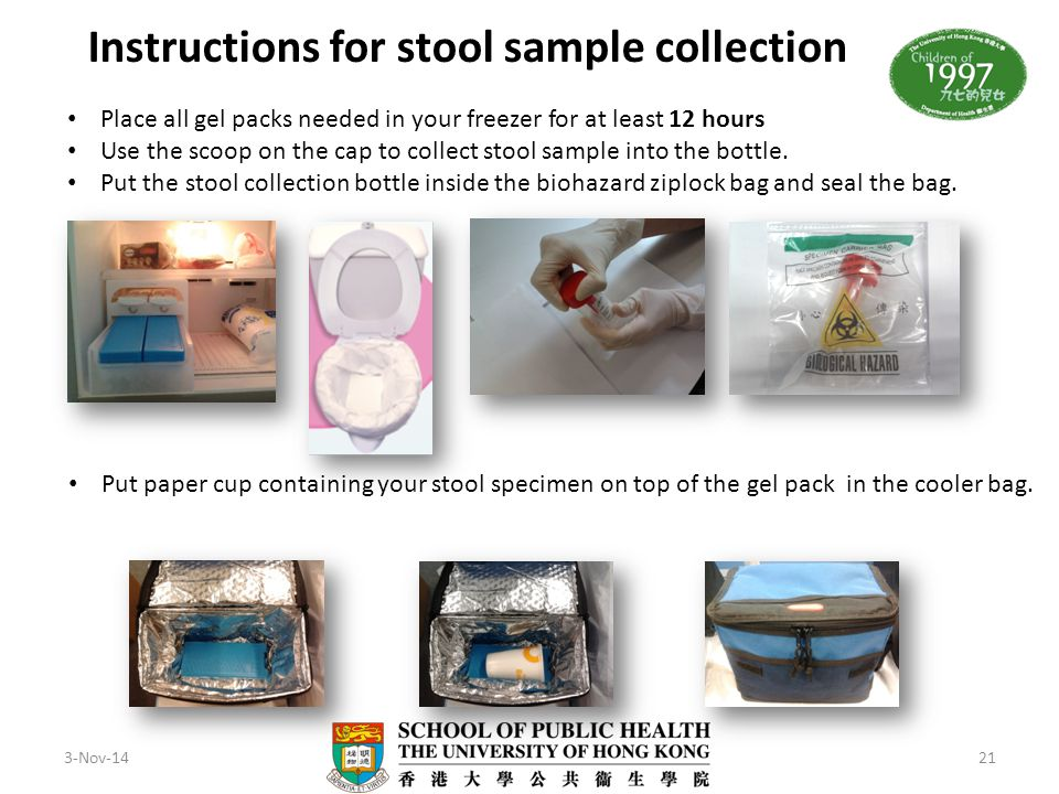 Instructions for stool sample collection