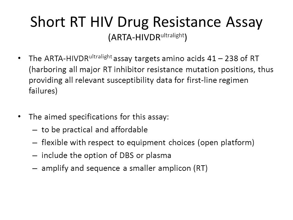 Short RT HIV Drug Resistance Assay (ARTA-HIVDRultralight)