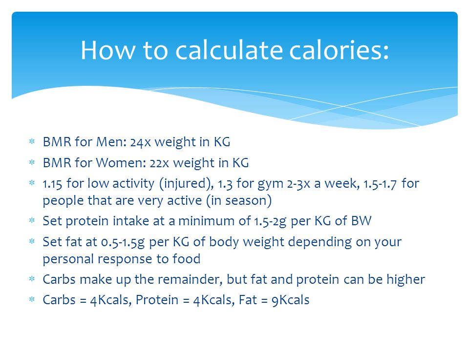 How to calculate calories: