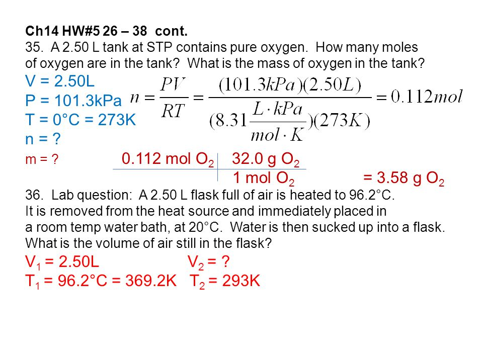 V = 2.50L P = 101.3kPa T = 0°C = 273K n = 1 mol O2 = 3.58 g O2