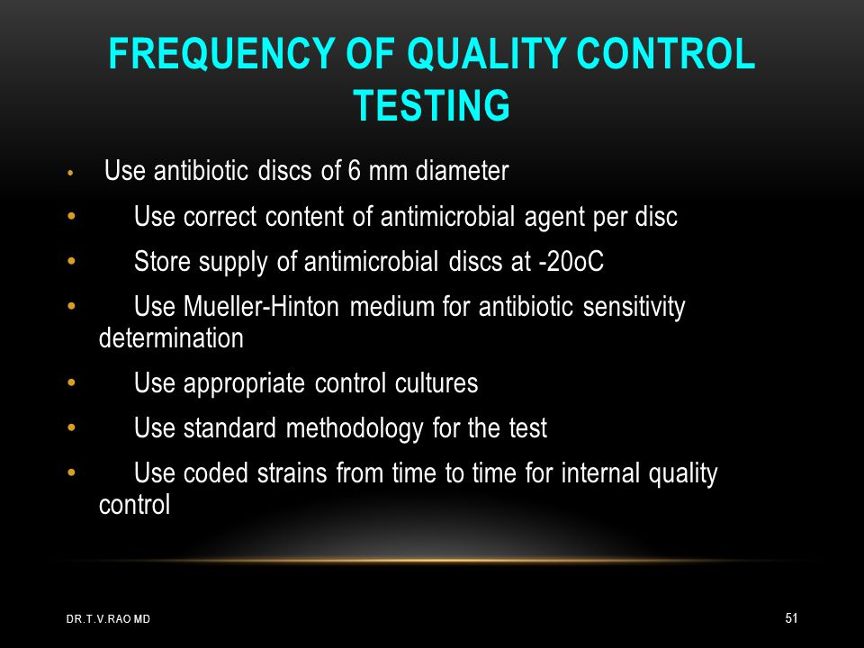 Frequency of quality control testing
