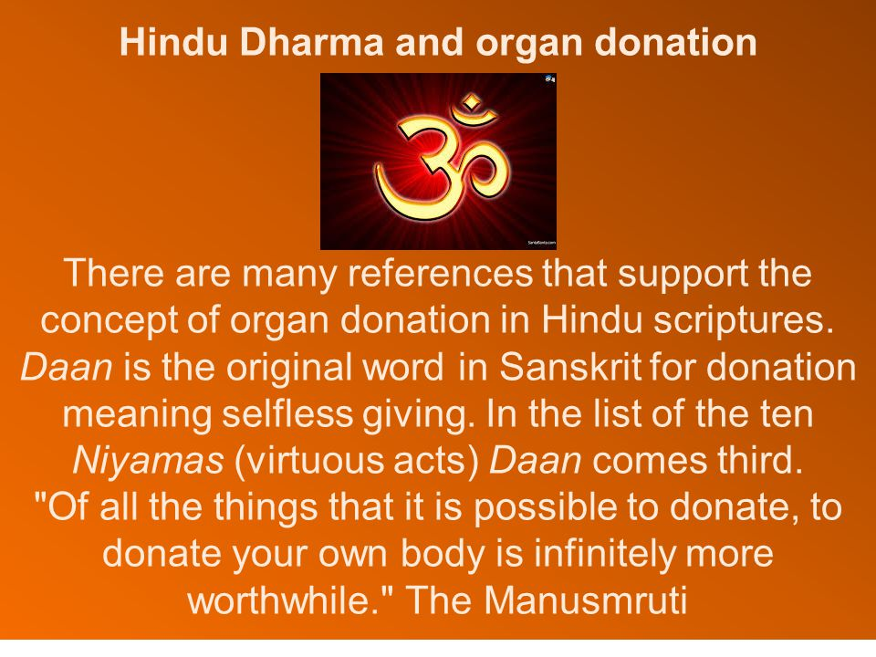 Hindu Dharma and organ donation
