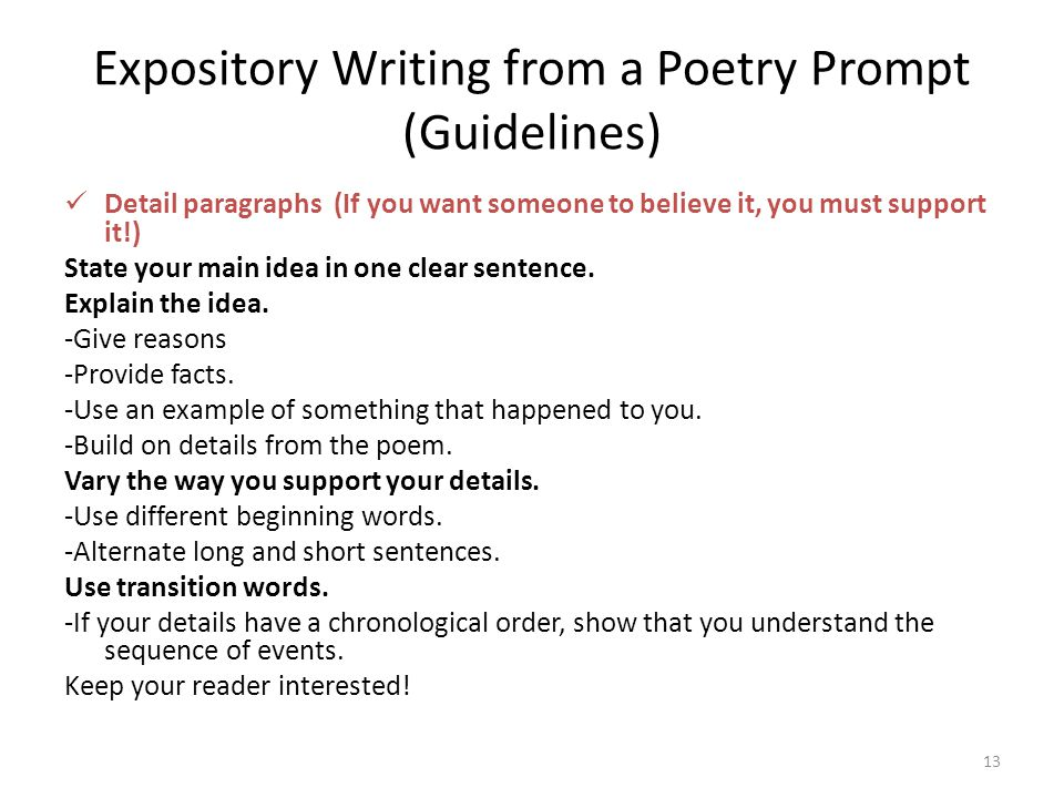 expository essay writing prompt