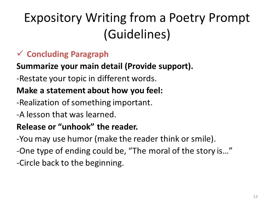 Expository Writing from a Poetry Prompt (Guidelines)