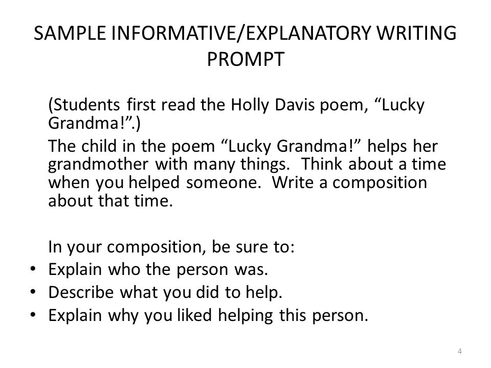 sample expository writing prompts