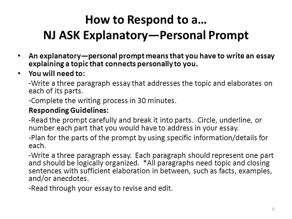 How to Respond to a… NJ ASK Explanatory—Personal Prompt