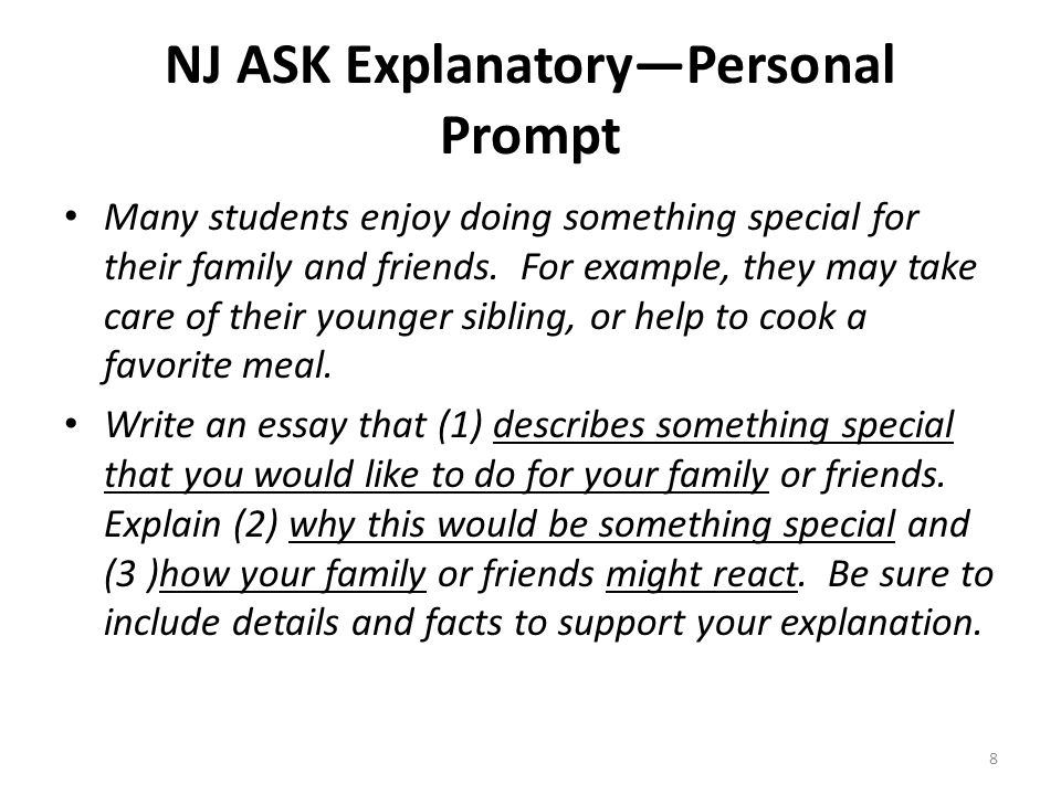 NJ ASK Explanatory—Personal Prompt