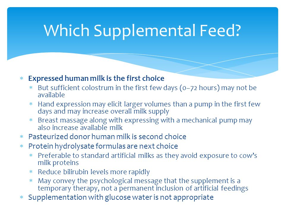 Which Supplemental Feed
