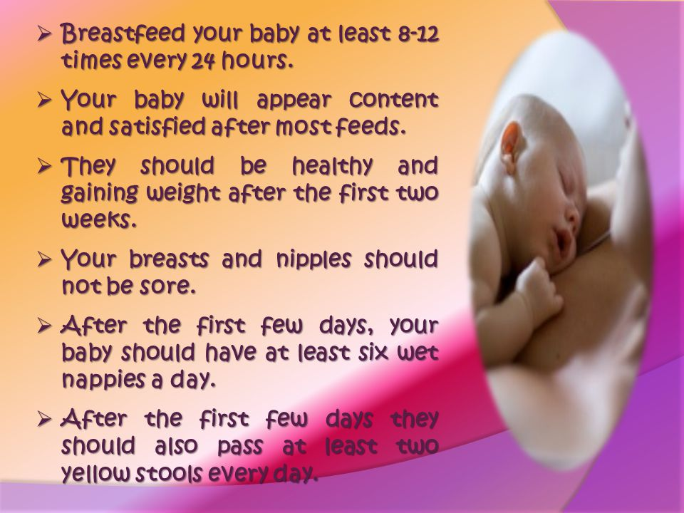 Breastfeed your baby at least 8-12 times every 24 hours.