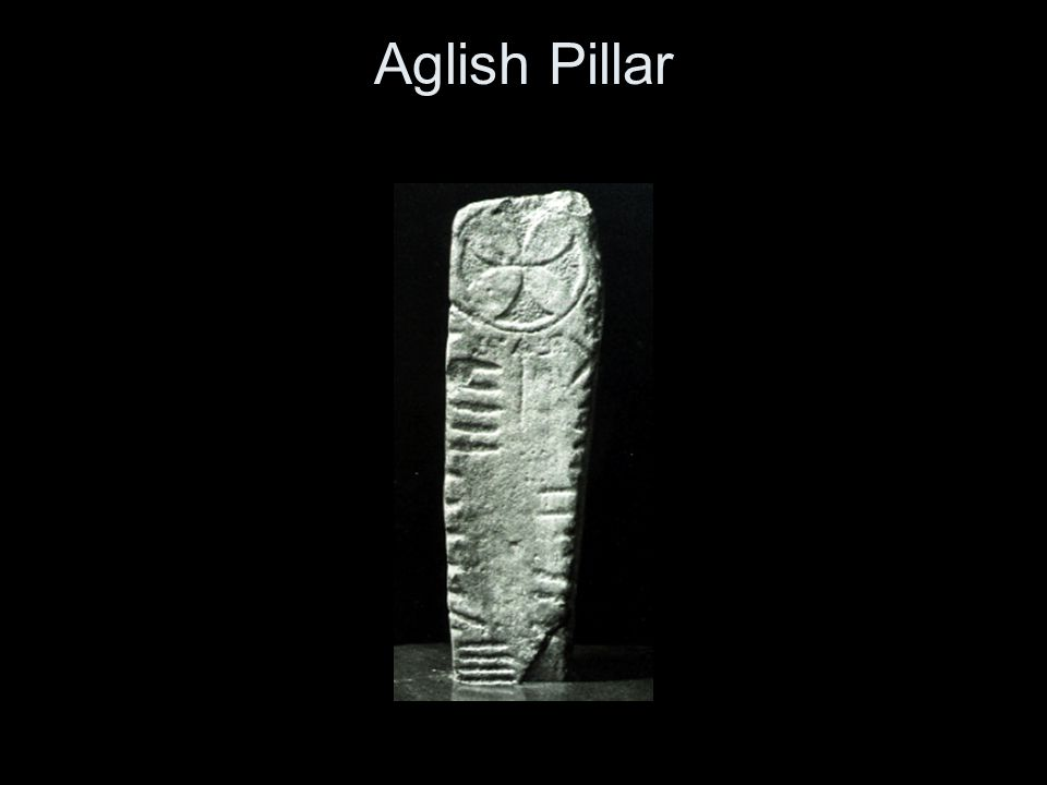 Aglish Pillar