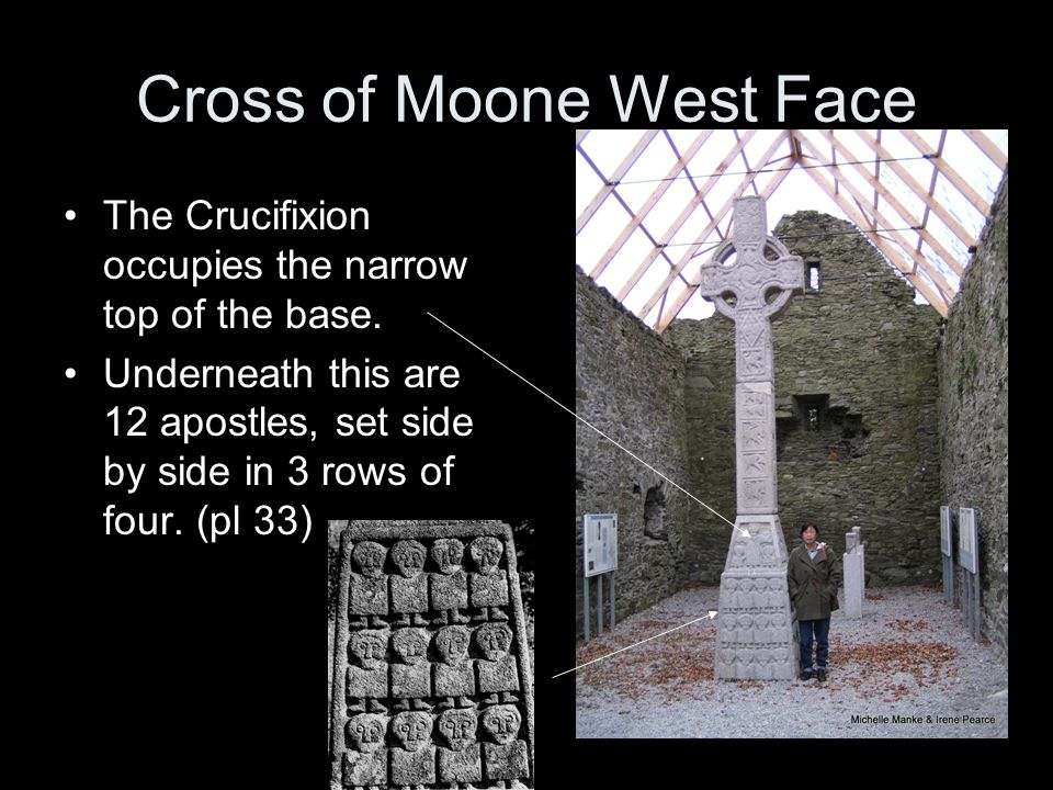 Cross of Moone West Face