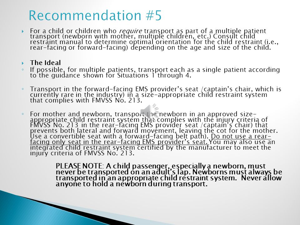 Recommendation #5