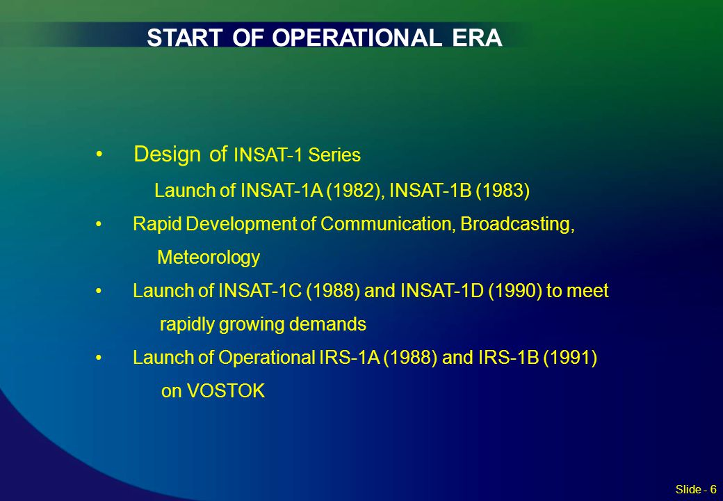 START OF OPERATIONAL ERA