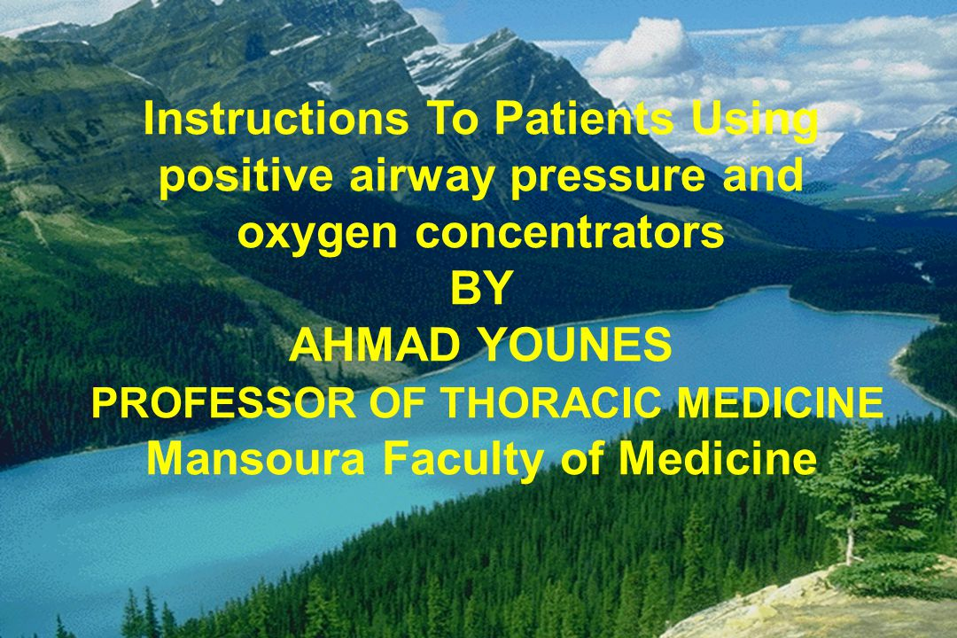 BY AHMAD YOUNES PROFESSOR OF THORACIC MEDICINE