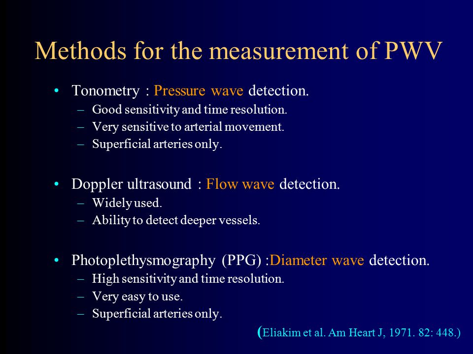 Methods for the measurement of PWV