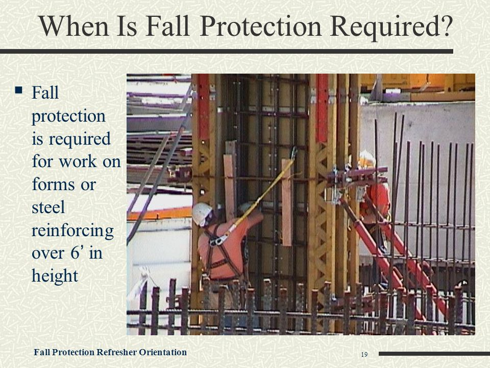 When Is Fall Protection Required